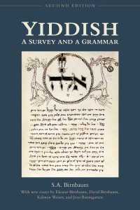 Yiddish: A Survey and a Grammar, Second Edition